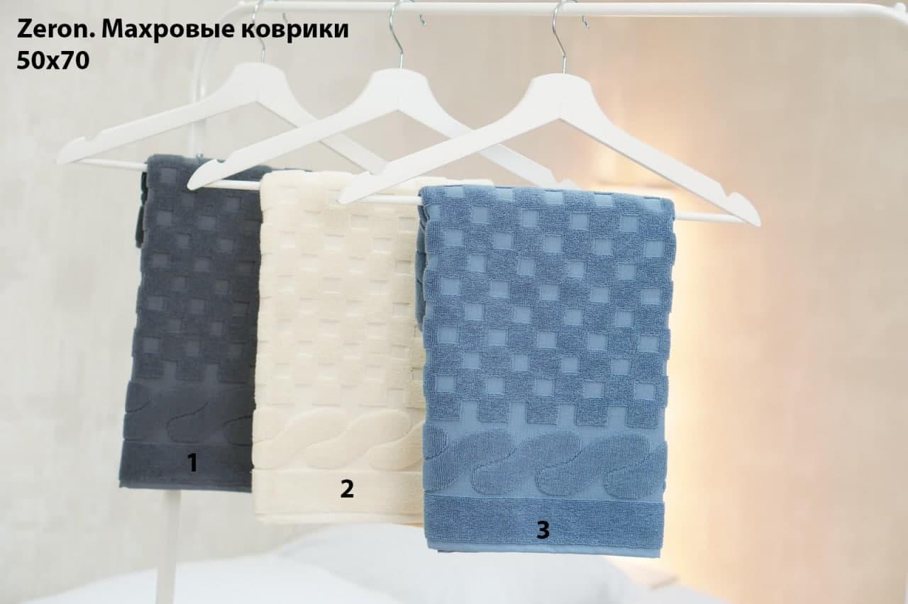 Махрові килимки для ванни Zeron Туреччина бавовна