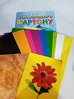 Картон кольоровий Лунапак 9 кольорів + 2 аркуша Підводний світ, фото 1