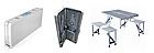 ОПТ Стол Picnic Table Складной алюминиевый стол для пикника со стульями, фото 2