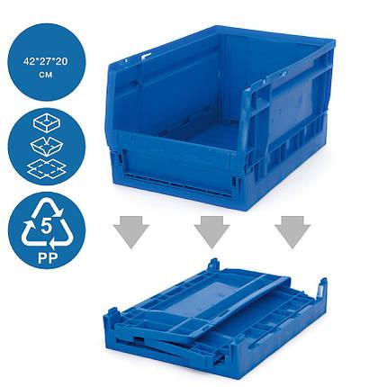 Ящик трансформер Tayg Logistic 56Р Испания 42х27х20 см пластиковый штабелируемый для транспортировки 206023, фото 2