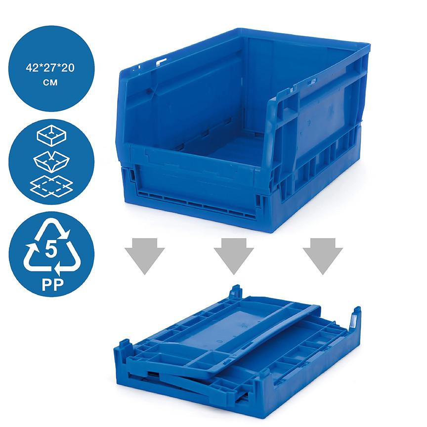 Ящик трансформер Tayg Logistic 56Р Испания 42х27х20 см пластиковый штабелируемый для транспортировки 206023