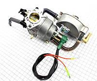 Газовый карбюратор для генераторов 4-6кВТ (механизм рычажный)