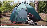 Палатка Tramp Bell 3 (V2), фото 3