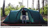 Палатка Tramp Brest 6 (V2), фото 4