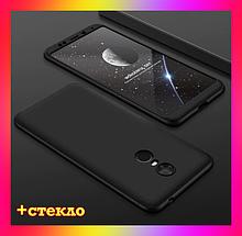 3D Чехол 360° Xiaomi Redmi Note 4 противоударный + СТЕКЛО В ПОДАРОК. Чохол сяоми редми ноут 4