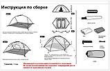 Палатка Tramp  Cloud 2 Si  TRT-092-GREY  светло-серая, фото 2