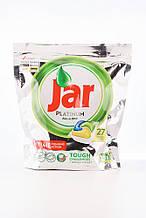 - JAR капсула для посуд-машин (5/27*402gr) Platinum