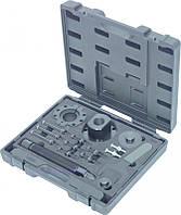 Инструмент для монтажа и демонтажа подшипников в ступицах автомобилей FORD KS Tools Германия