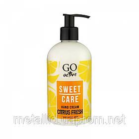 Крем для рук Go Active Hand Cream Citrus Fresh, 350 мл