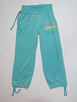 Спортивные штаны/брюки для девочек Турция 110р,122р