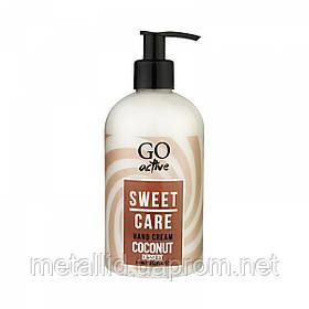 Крем для рук Go Active Hand Cream Coconut Dessert, 350 мл