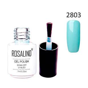 Гель-лак для ногтей маникюра 7мл Rosalind, шеллак, 2803 лазурный
