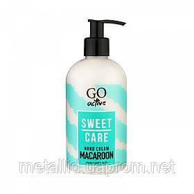 Крем для рук Go Active Hand Cream Macaroon, 350 мл