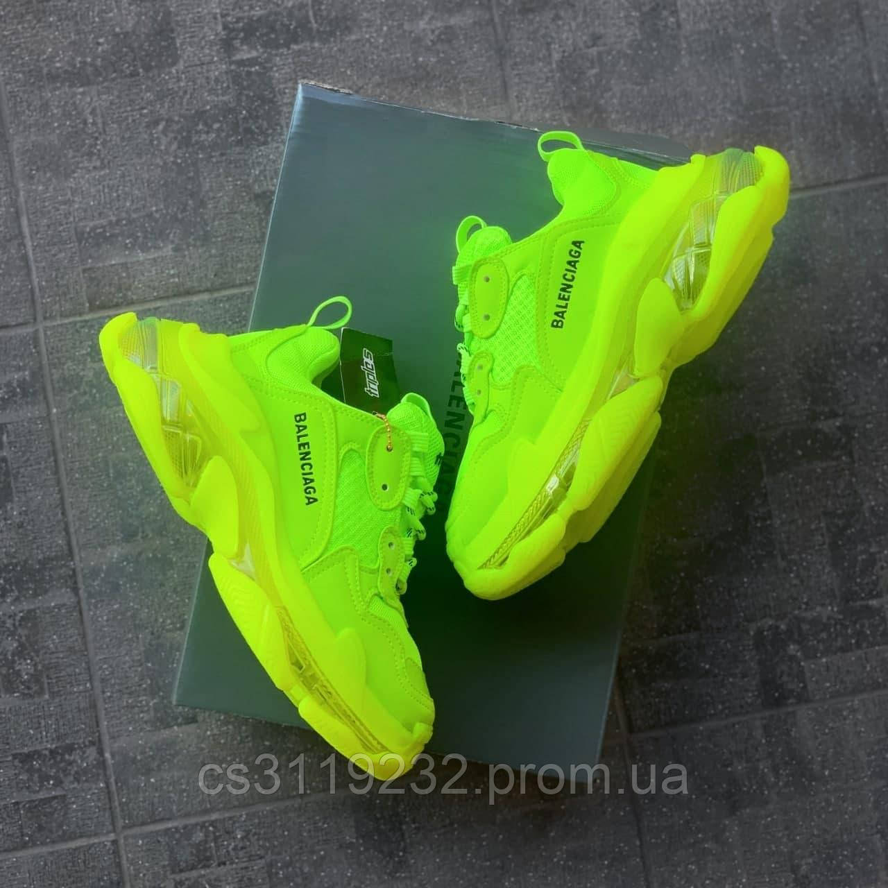 Жіночі кросівки Balenciaga Triple S Clear Sole Lime (жовтий)