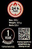 Термос Tramp Basic серый 0,5л, фото 5