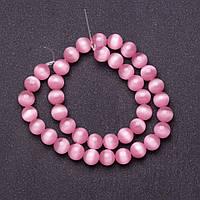 Бусины натуральный камень на нитке кошачий глаз Розовый d-10мм L-37см купить оптом в интернет магазине