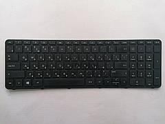 Б/У Клавиатура для ноутбука HP 250 G3, 255 G3, 15-E, 15-N, 15-D, 15-G, 15-R, 15-A,15-S, 15-H, 15-F