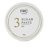 Шугаринг FRC Beauty (Soft) - Сахарная Мягкая паста для шугаринга