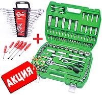 Акция! Набор инструментов 108 ед. ET-6108SP + набор ключей 12 ед. HT-1203 + Набор ударных отверток 6