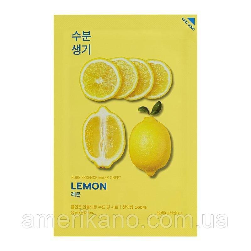 Тканевая маска для лица Holika Holika: с экстрактом лимона, риса и маслом ши в ассортименте