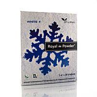 Спеціальний пральний порошок для прання білих речей / Royal Powder White / 1 кг