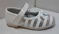 Детские нарядные туфли для девочки Apawwa Польша размеры 26-31