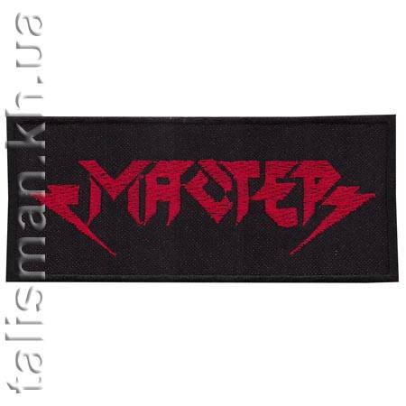 Нашивка с вышивкой МАСТЕР, фото 2