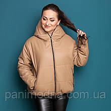 """Жіноча куртка «Санта-ЕкоШкіра"""""""