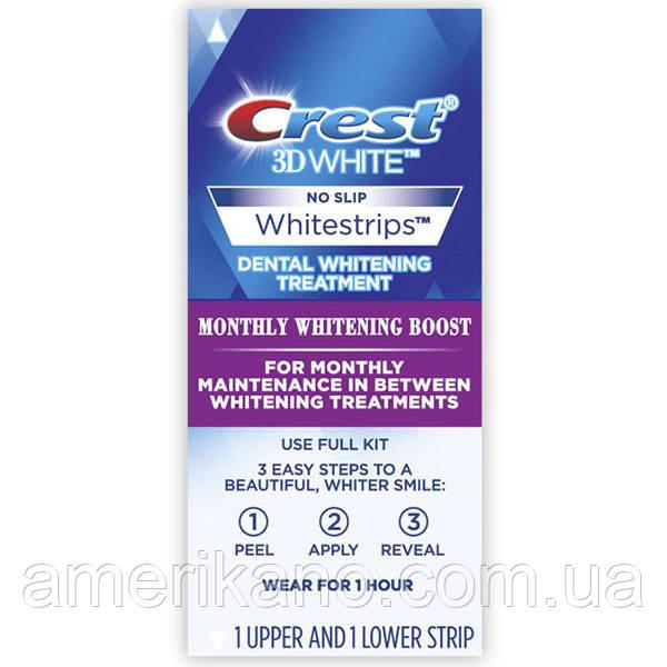 Crest 3D White Monthly Whitening Boost Whitestrips - Відбілюючі смужки для зубів для проби 2 смужки