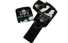 Кистевые бинты Body Reapers Wrist Wraps