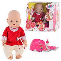 "Пупс ""Baby Born""Кукла BB 8001-5 функциональный"