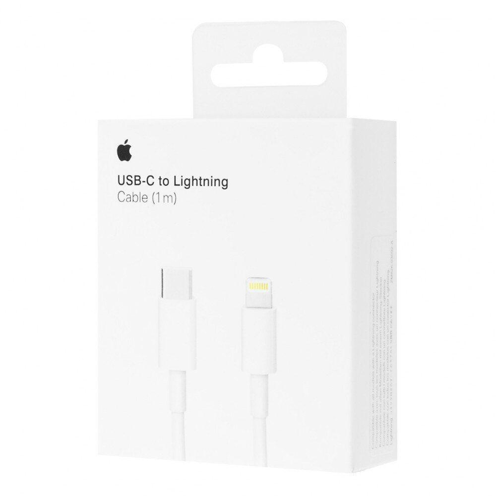 Кабель зарядка Lightning to Type-C шнур для зарядки iPhone 1м білий зарядний дріт