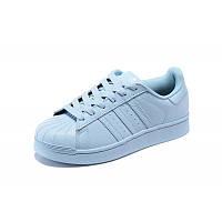 Женские кроссовки Adidas Superstar Supercolor Clear Sky