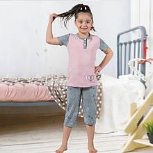 Пижама детская для девочки с бриджами демисезонная Турция от 4 до 13 лет, костюм для дома 75040