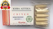Свечи  биокомплекс Мускус +++ (100% натуральные). Мужской тоник!