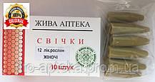 """Свечи """"Алтайские 12 лекарственных трав Женские"""""""