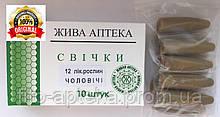 """Свечи """"Алтайские 12 лекарственных трав Мужские"""""""