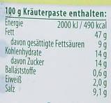 Knorr Primerba Трави в олії з часником, фото 2