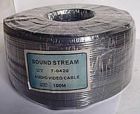 Кабель аудио-видео НЧ 4жилы в экране, диам.-2,6x10,4мм, чёрный, 100м