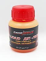 Дип ликвид  Corn-Tiger Nut(Кукуруза-Тигровый орех) 100 мл Carp Drive