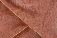 Мебельная искусственная кожа Арена 204  (Arena) (производитель APEX)