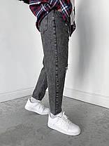 Мужские джинсы МОМ прямые серые с заплатками, фото 2