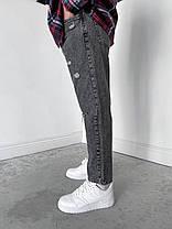 Мужские джинсы МОМ прямые серые с заплатками, фото 3