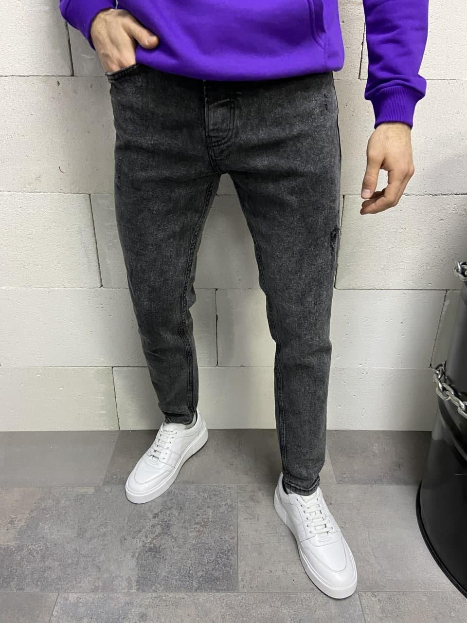 Чоловічі джинси завужені сірого кольору
