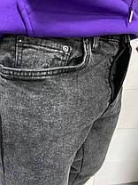 Чоловічі джинси завужені сірого кольору, фото 2
