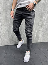 Чоловічі джинси завужені сірого кольору, фото 3