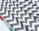 """Лоскут сатина """"Широкий графитовый зигзаг"""" на белом, №1768с, размер 35*160 см, фото 5"""
