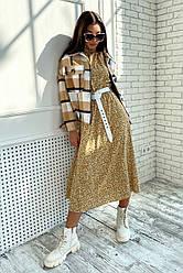 Костюм комплект женской одежды весна осень платье куртка рубашка пояс