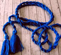 Плетеный синий пояс