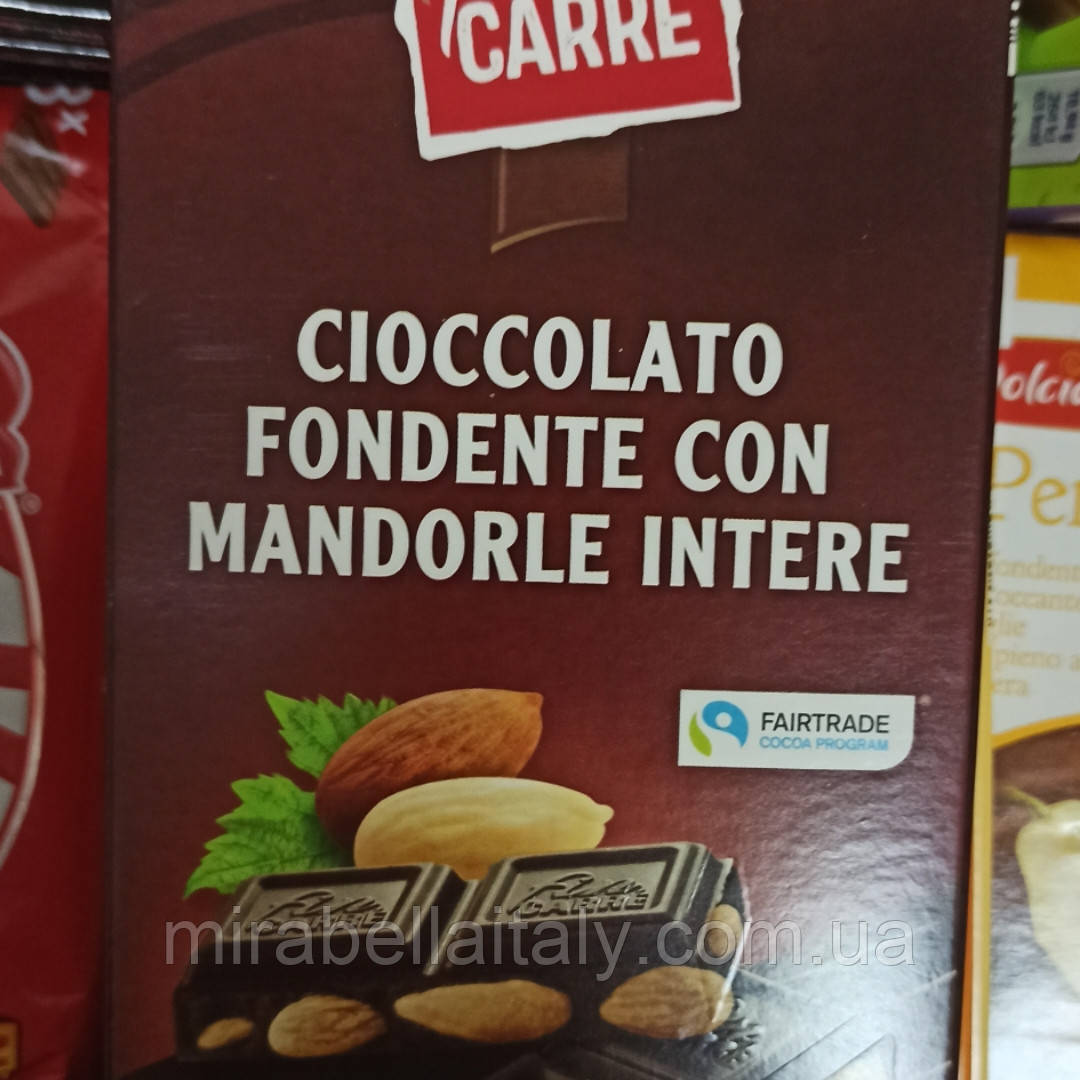 Чёрный шоколада  Fin carre с мендалем 200 грамм